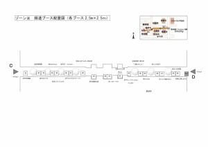 20150328_map_2