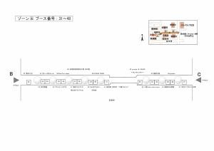 20150428_map2