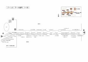20150528_map_1_5