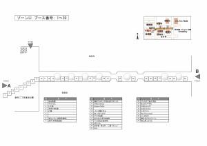 20151228_map1-2