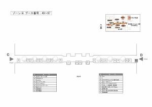20151228_map3-3