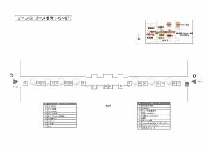 20160128_map3