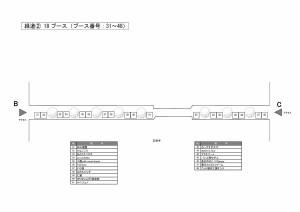 20160428_map2