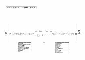 20160428_map3