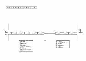 20160628_map2