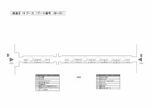 20160628_map4
