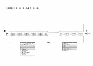 20161028_map2