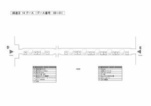 20161028_map4