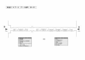 20161128_map4