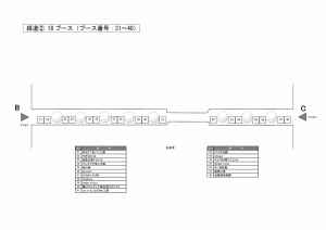 20161228_map2