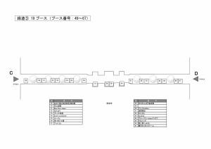 20161228_map3