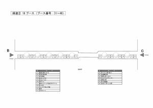 20170328_map_2