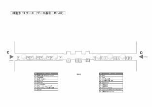 20170328_map_3