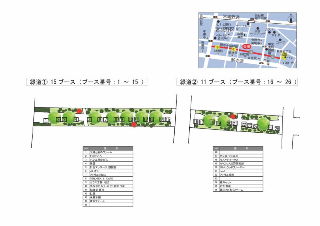 20170728_map1