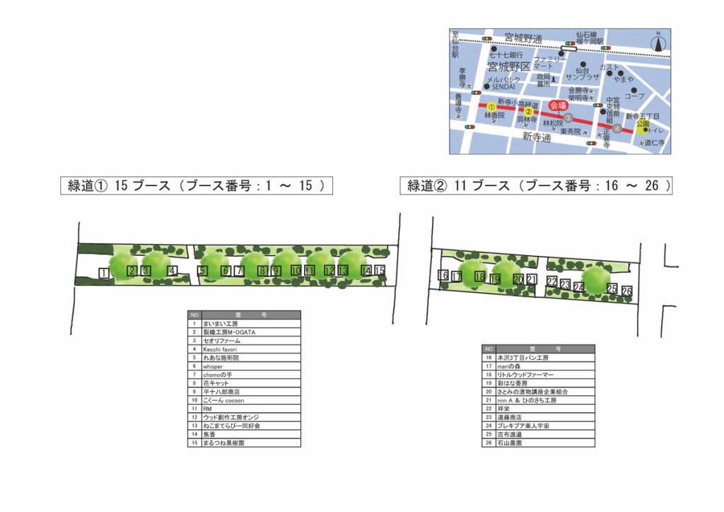20171028_map1
