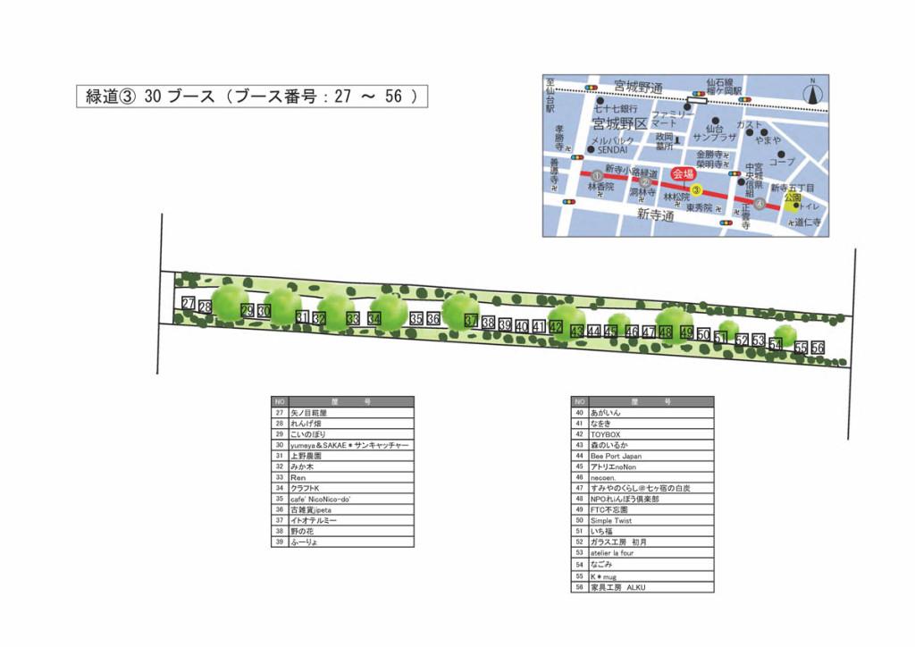 20171028_map2
