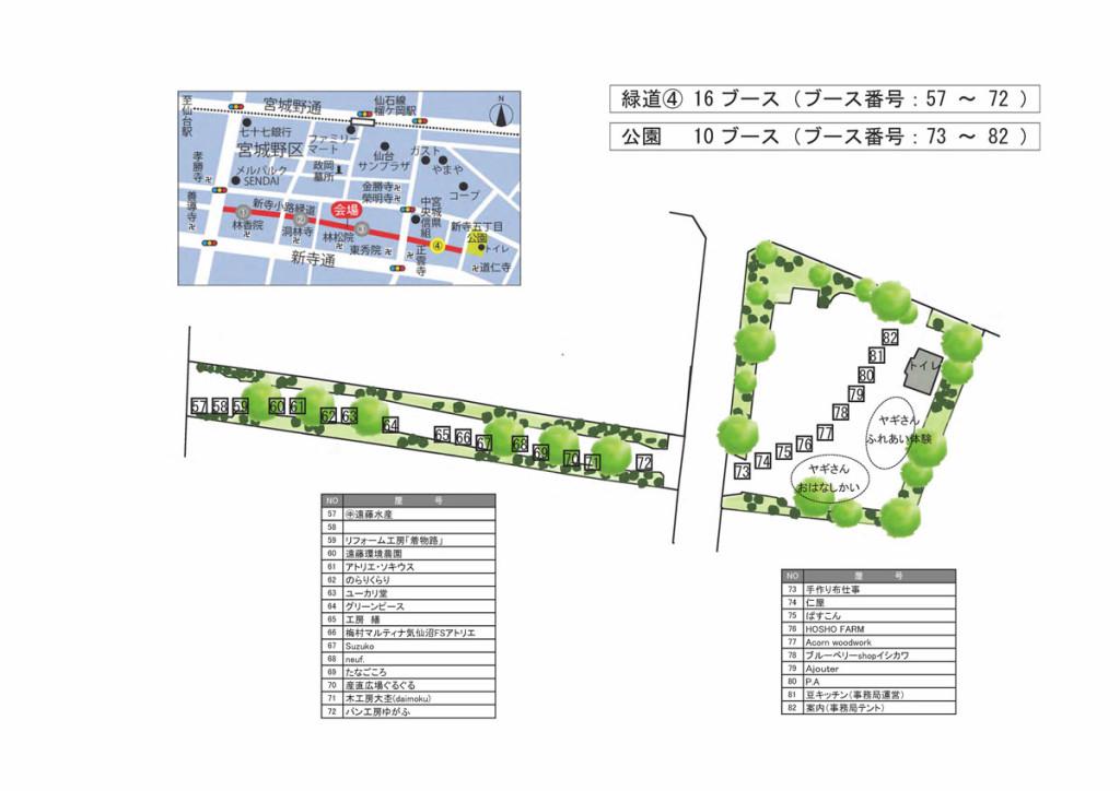 20171028_map3