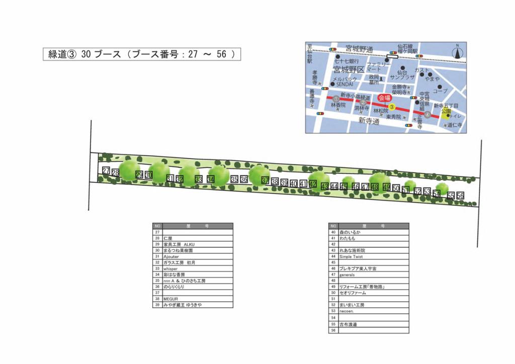20171228_map2