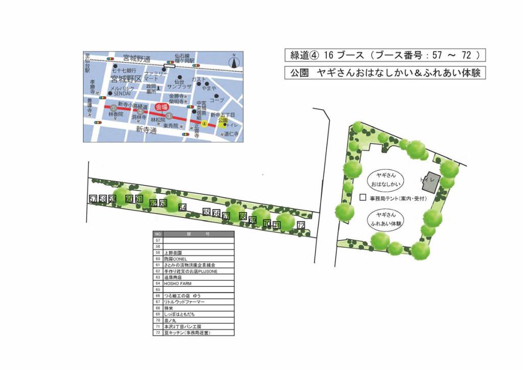 20171228_map3