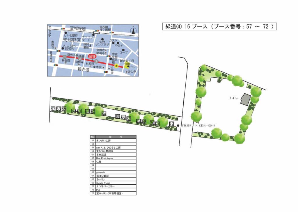 20180128_map3